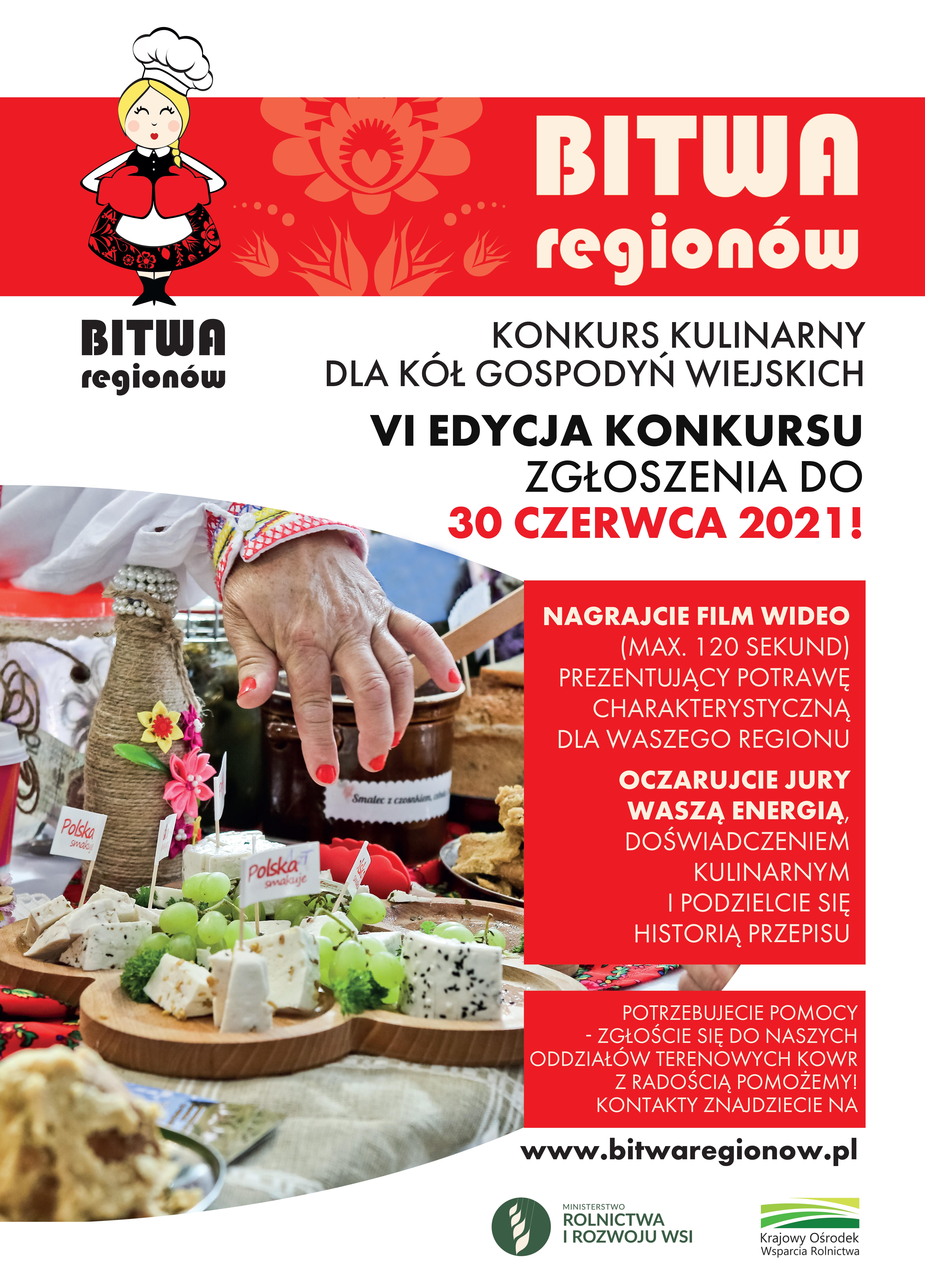 """Ilustracja do informacji: Konkurs """"Bitwa Regionów"""""""